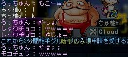 gobaxtuki-01.jpg
