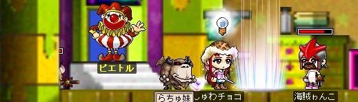 gyakumeiro01.jpg