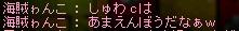 gyakumeiro02.jpg