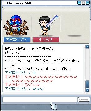 hidoi02.jpg