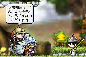 hidokuxtuti01.jpg