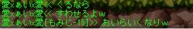 hidokuxtuti02.jpg