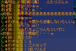 hidokuxtutino01.jpg