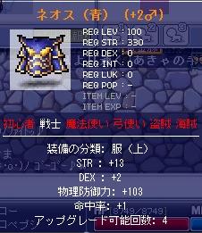 hidokuxtutiti02.jpg