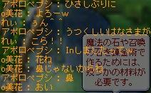 hisabiha02.jpg