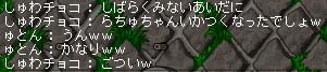 hisabisa02.jpg