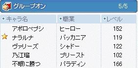 hisabisano02.jpg