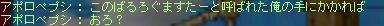 hisyuri01.jpg