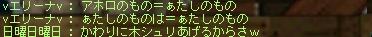 hisyuri05.jpg