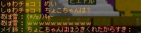 houkisuki.jpg