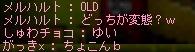 hutaritomo01.jpg