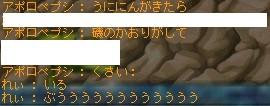 isonokaori.jpg