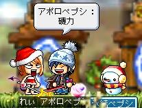 isoryoku.jpg