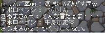 itumono02.jpg