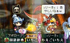 ixtusyoukenmei01.jpg