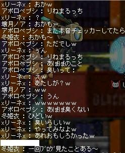 ixtusyoukenmei02.jpg