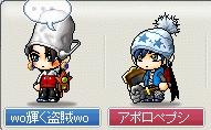 kagayaku01.jpg