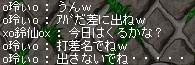 kanyu01.jpg