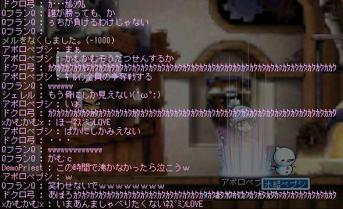katakata.jpg