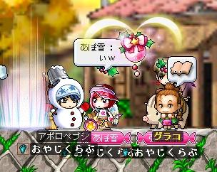 kawaii01.jpg