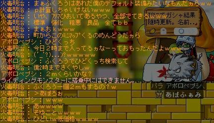 kensaku01.jpg