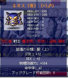 kensaku02.jpg