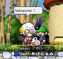 kimigayo02.jpg