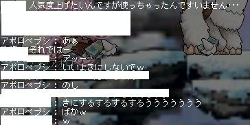 kinisuru.jpg