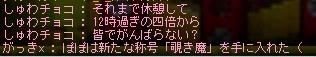 kisuma02.jpg