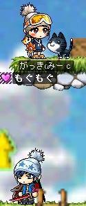 kitena-i01.jpg
