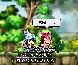 konohito01.jpg