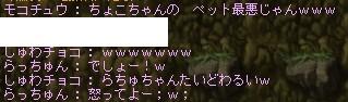kurokuroc02.jpg
