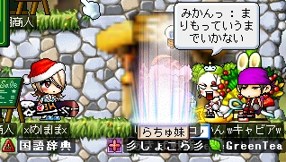 kyoucc02.jpg