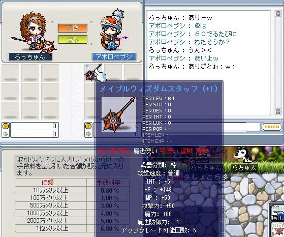 kyoukaka01.jpg