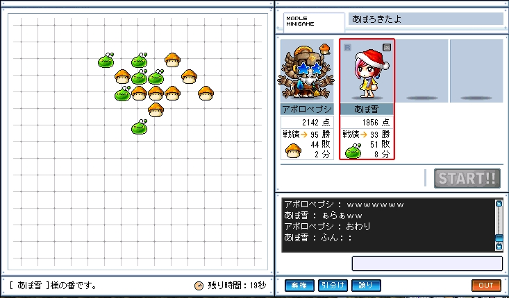 make02.jpg