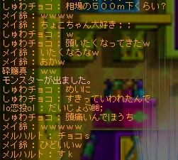 meinobaito02.jpg
