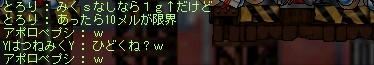 mikunosouba04.jpg