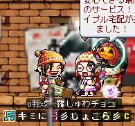 miyabu-01.jpg
