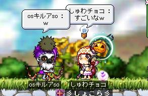 monsuta-01.jpg