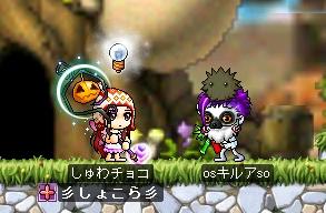 monsuta-02.jpg