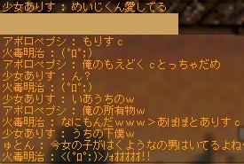 morisu01.jpg