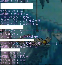 nakayoku.jpg