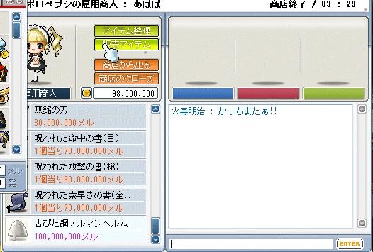 nannka02.jpg