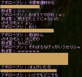 nare-syon01.jpg