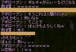 nare-syon02.jpg