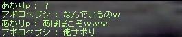nitayounamono01.jpg