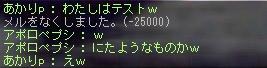 nitayounamono02.jpg