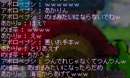 nori01.jpg