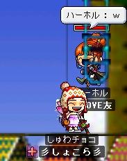 okakaei09.jpg