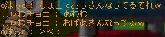 osyaberitaimu04.jpg